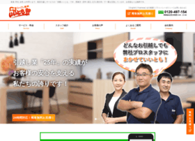 iitomo-web.com