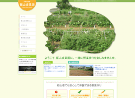 iiyama-rakusaien.sakura.ne.jp