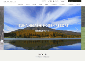 iizunaresort.com