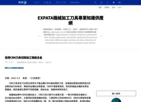 ijaui.pixnet.net
