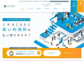 ijcad.jp