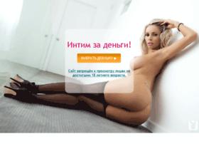 ijes.ru