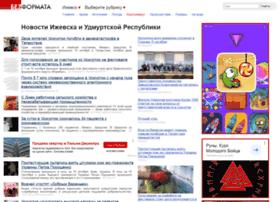 ijevsk.bezformata.ru