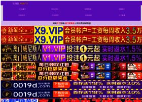 ijianyang.com