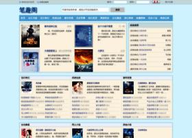 ijinhuo.com