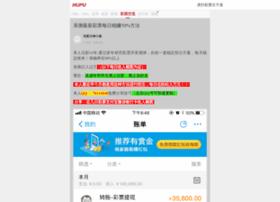 ijitd.com