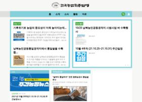 ijunnong.net