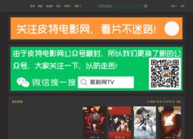 ijutv.com