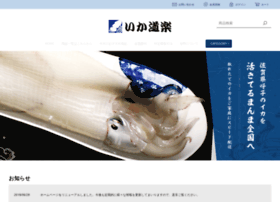 ikadoraku.co.jp