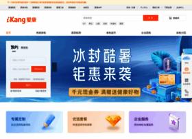 ikang.com