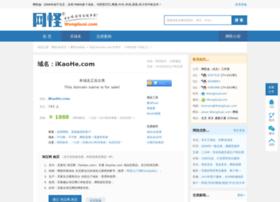 ikaohe.com