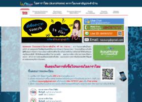 ikarahome.com