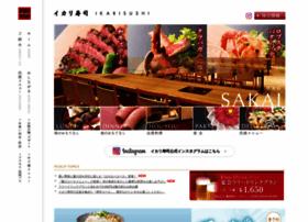 ikarisushi.com