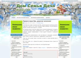 ikatia.com