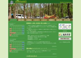 ikazawa-camp.jp