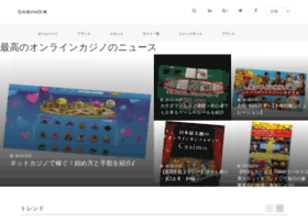 ikcc.jp