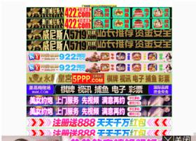 ikchao.com