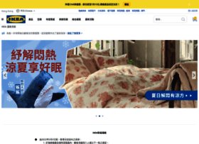 ikea.com.hk