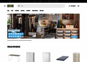 ikea.com.tw