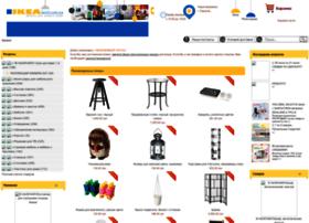 ikealand.com.ua