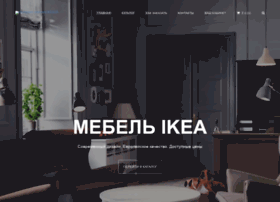 ikeaua.com.ua
