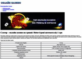 ikeaukraine.com