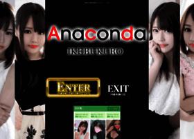 ikebukuro-anaconda.com
