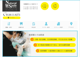 ikebukuro-shika.com