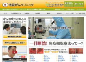 ikebukuroclinic.jp