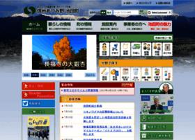 ikedamachi.net