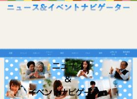 ikedanaoya.com