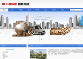 ikehome.com