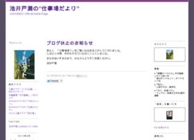 ikeido.com