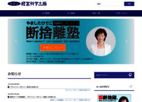 ikemoto-kpi.com