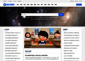 ikepu.com
