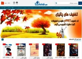 iketab.com