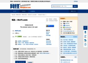 iketi.com