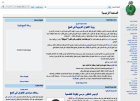 ikhwanwiki.com