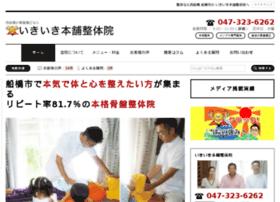 iki-ikihonpo.net