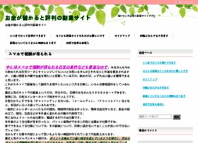ikiadam.net