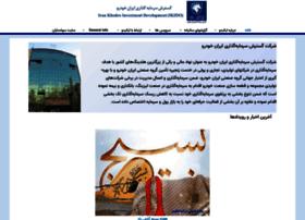 ikido.org