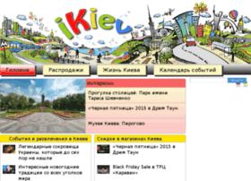 ikiev.com.ua