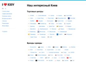 ikiev.ua