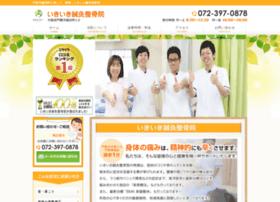ikiiki-seikotsuin.com