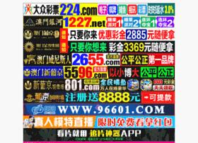 ikiopo.com