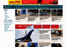 ikirov.ru