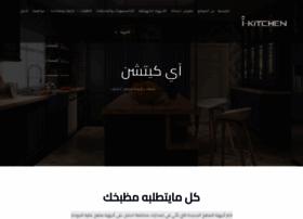ikitchen.com