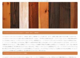 ikizgebelikveannelik.com