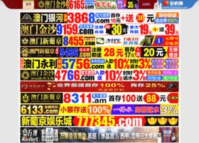 ikizi.net