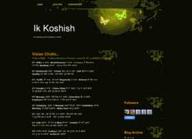 ikkoshish.blogspot.com